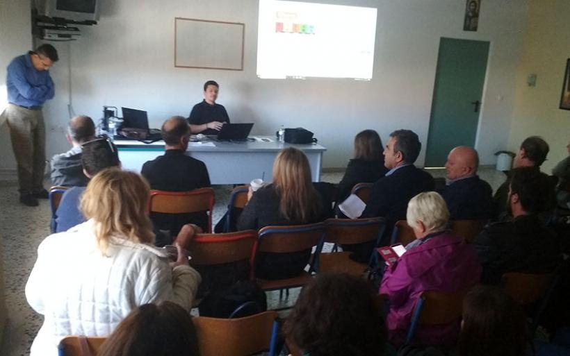 Συνεργασία του Περιφερειακού Κέντρου Εκπαιδευτικού Σχεδιασμού (ΠΕΚΕΣ) Θεσσαλίας με Επιστημονική Επιτροπή STEAM του Οργανισμού Ανοιχτών Τεχνολογιών (ΕΕΛΛΑΚ)