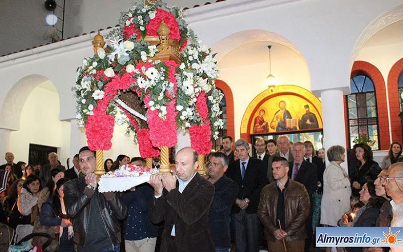 Η περιφορά του Επιταφίου στον Ι.Ν. Κοιμήσεως της Θεοτόκου Ευξεινούπολης (φωτο&βίντεο)