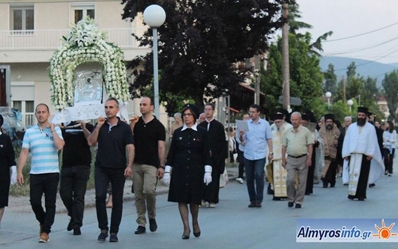 Αλμυρός: Λαμπρός ο εορτασμός της Ανακομιδής των Λειψάνων του Αγίου Νικολάου (φωτο)