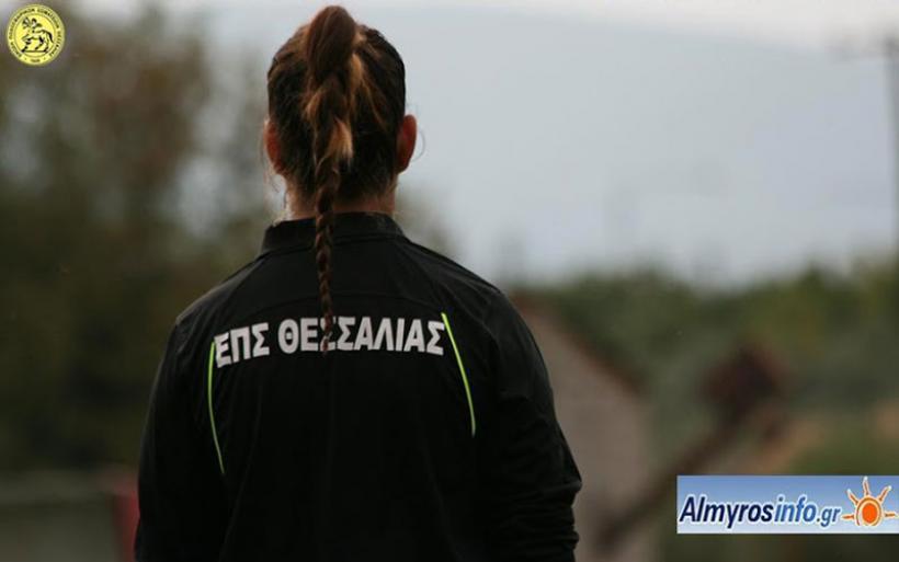 Αναβάλλονται οι αγώνες σε Α' και Β' ΕΠΣΘ λόγω του Τελικού ΑΕΚ-ΠΑΟΚ στο Βόλο