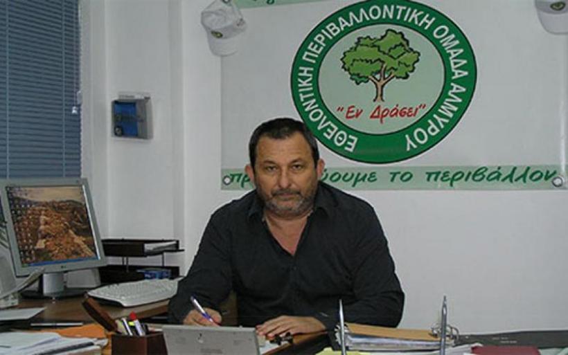 Αίτηση Χρ. Καραζούπη για εισαγωγή θεμάτων στην Δημοτική Επιτροπή Διαβούλευσης Δ. Αλμυρού