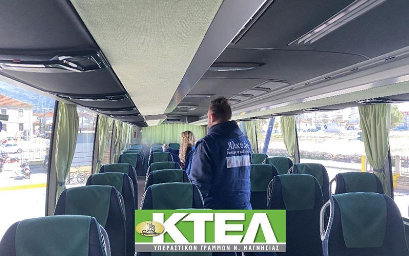 Συνεχίζονται αδιάκοπα οι απολυμάνσεις στα λεωφορεία των Υπεραστικών ΚΤΕΛ Μαγνησίας