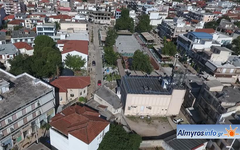 Κυκλοφοριακές ρυθμίσεις στην πόλη του Αλμυρού λόγω επίσκεψης του Προέδρου της Δημοκρατίας