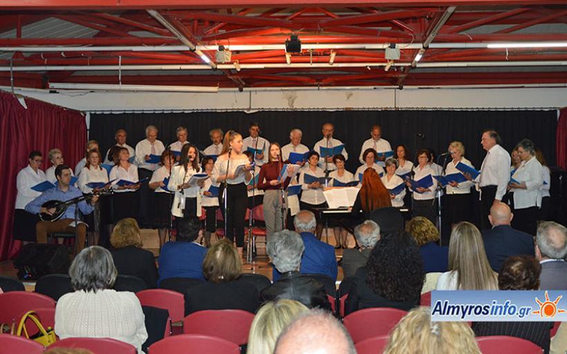 Μουσική συναυλία στον Αλμυρό για τον εορτασμό της  Διεθνούς Ημέρας Μουσείων (βίντεο&φωτο)