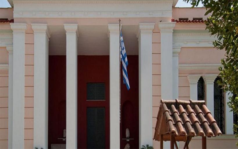 Το νέο Δ.Σ. της Φιλαρχαίου Εταιρείας Αλμυρού «ΟΘΡΥΣ»