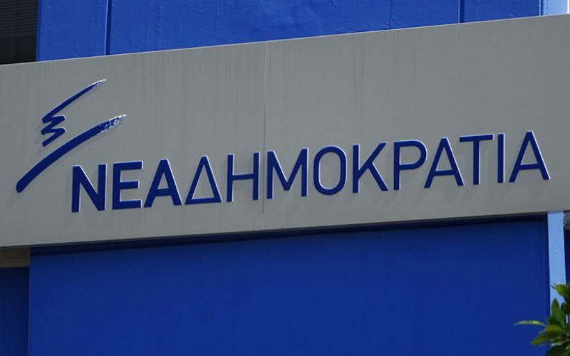 Η ΔΗΜ.Τ.Ο Νέας Δημοκρατίας Αλμυρού για τις εξελίξεις στο Μακεδονικό
