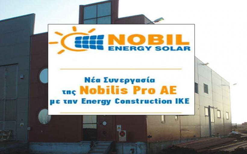 Νέα Συνεργασία της Nobilis Pro ΑΕ με την Energy Construction ΙΚΕ