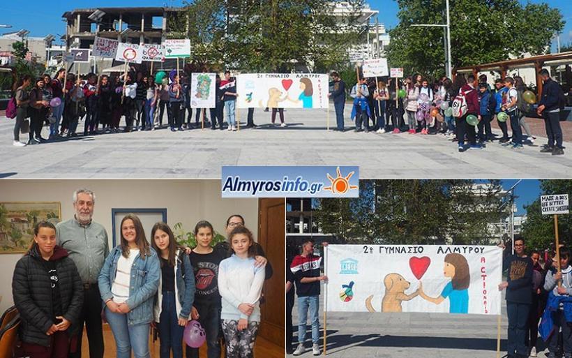 Μαθητές του Αλμυρού έκαναν πορεία με αίτημα την προστασία των αδέσποτων (βίντεο&φωτο)