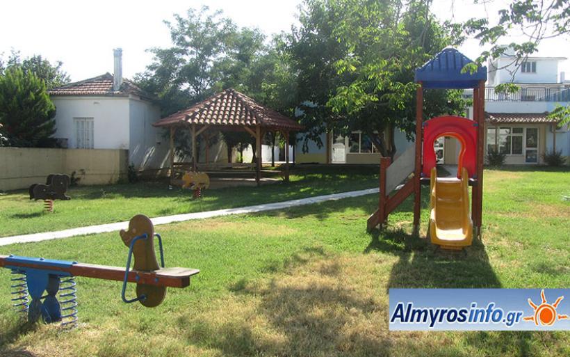 Καθορίστηκαν τα τροφεία των παιδικών σταθμών Δήμου Αλμυρού – Πώς θα καταβάλλονται ανά κατηγορία