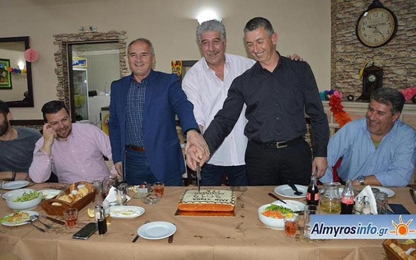 Έκοψαν την Πίτα για το 2019 οι Παλαίμαχοι του Γ.Σ. Αλμυρού (φωτο)