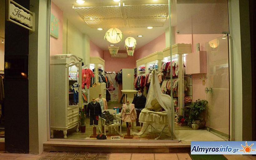 Δεκαήμερο προσφορών στο κατάστημα παιδικών ρούχων
