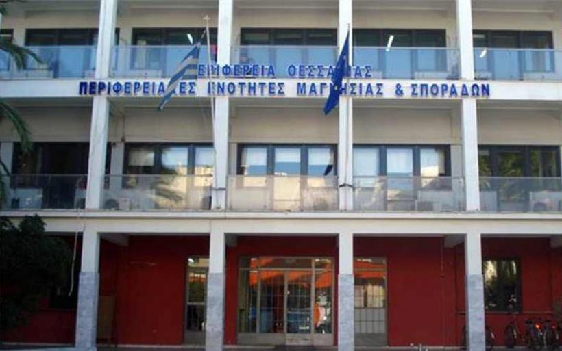 Μαγνησία: Σύσκεψη για τις ανάγκες σε εργατικό δυναμικό από τρίτες χώρες