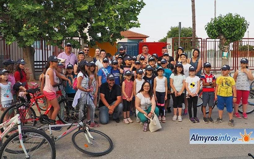 Ποδηλατάδα από τον Σύλλογο 5ου Δημοτικού Σχολείου Αλμυρού και 2ου Νηπιαγωγείου (φωτο)