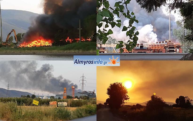 Φωτιά σε σκραπ στη χαλυβουργία Sovel Αλμυρού (φωτο)