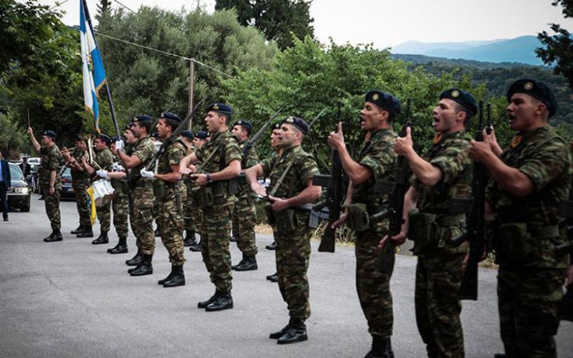 Αλλαγές στο στρατό: Δείτε τα 23 σημεία που θα παρουσιάζονται οι νέοι οπλίτες