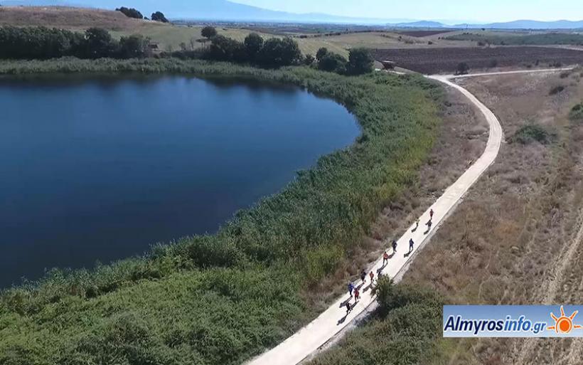 Με τη στήριξη της Περιφέρειας-Π.Ε. Μαγνησίας ο 1ος Ημιμαραθώνιος: «Almyros city – Zerelia Trail»