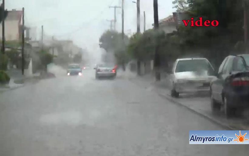 Ισχυρή καταιγίδα με χαλαζόπτωση και μέσα στην πόλη του Αλμυρού (βίντεο)