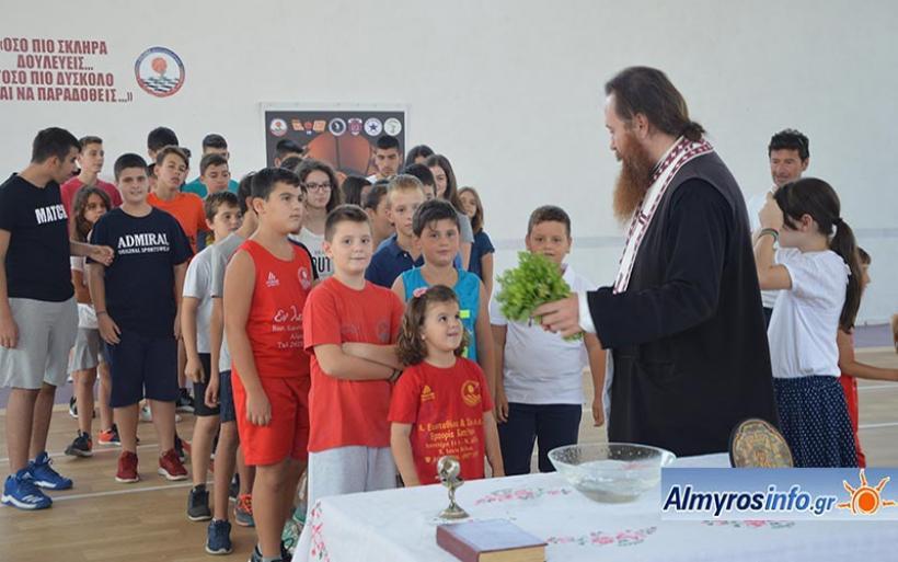 Ο Αγιασμός στην Ακαδημία καλαθοσφαίρισης των Τιτάνων Αλμυρού (βίντεο&φωτο)