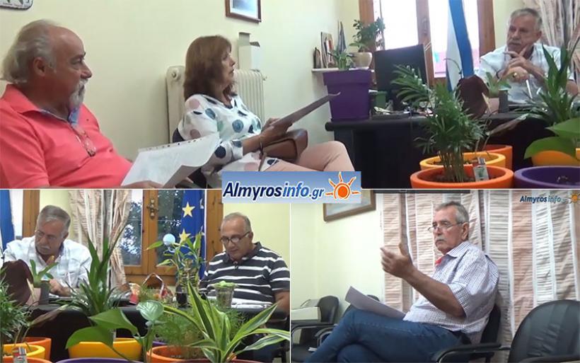 Με πληθώρα θεμάτων συνεδρίασε Τοπικό Συμβούλιο της Δ.Κ. Ευξεινούπολης (βίντεο)