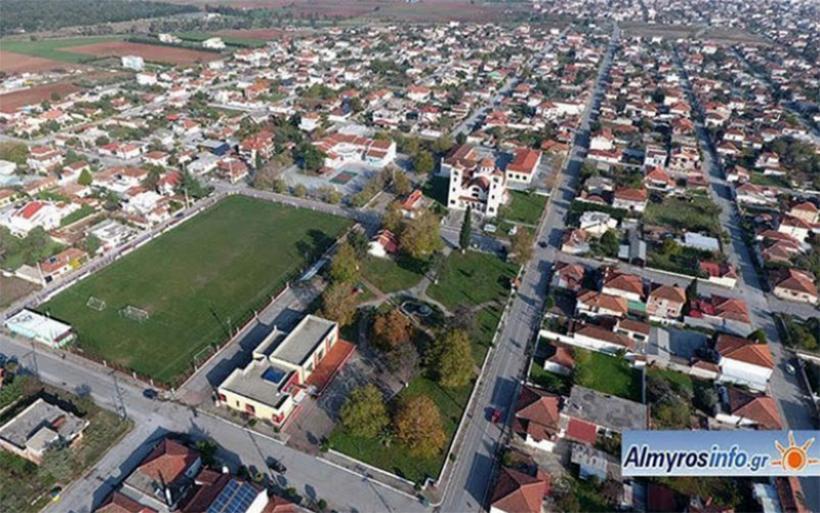 """Πολιτιστικός Ευξεινούπολης: """"Τραγουδώντας τα Χριστούγεννα της παράδοσης"""" με τις """"Οθρυίδες"""""""
