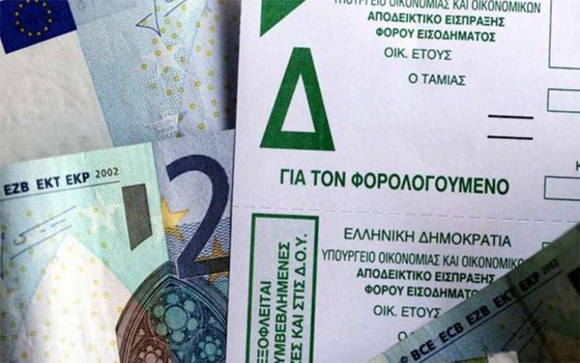 Άνοιξε το taxisnet για τις φετινές φορολογικές δηλώσεις