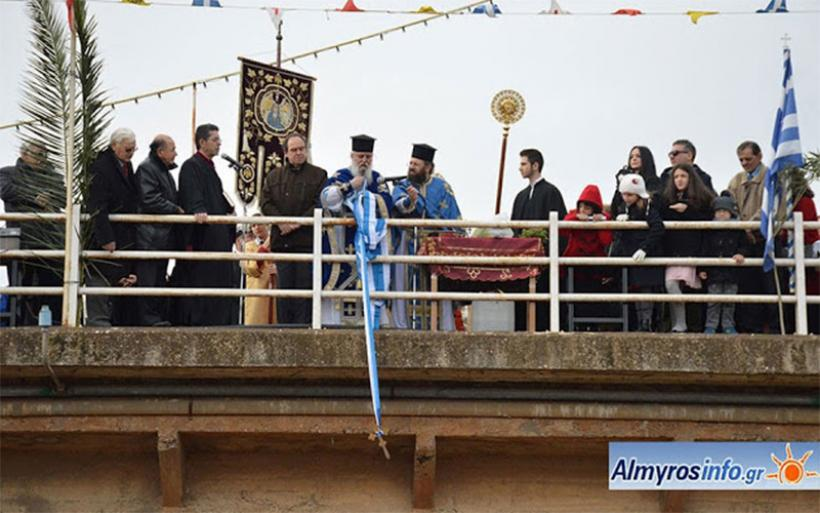 Πρόγραμμα εορτασμού Θεοφανίων στην πόλη του Αλμυρού