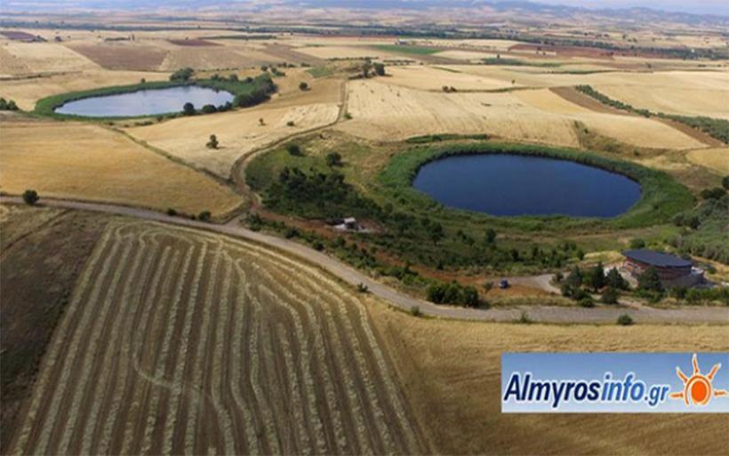 3ος Αγώνας Δρόμου Αλμυρού «Almyros City-Zerelia Lakes»