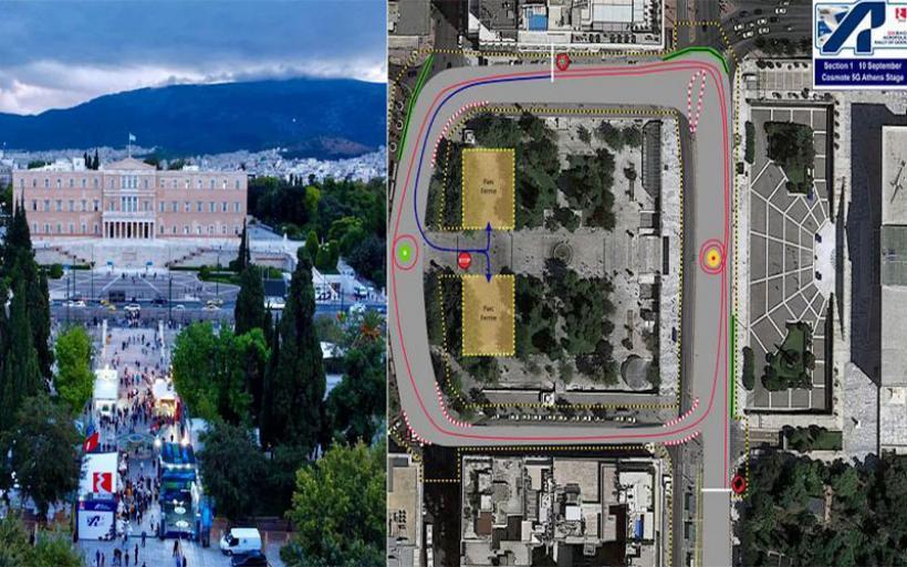 Ράλι Ακρόπολις: Ιστορική στιγμή με ειδική διαδρομή στο Σύνταγμα -Κλειστό το κέντρο, όλες οι πληροφορίες
