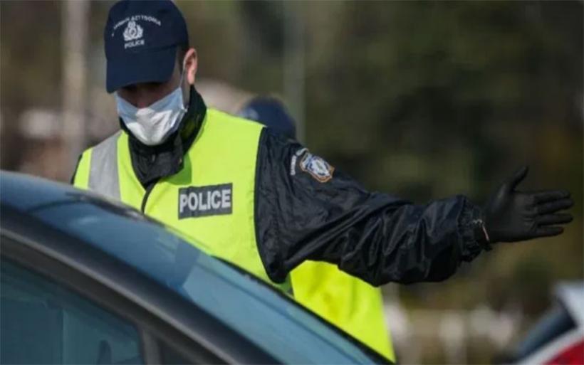 Έξι παραβάσεις για άσκοπες μετακινήσεις στη Μαγνησία