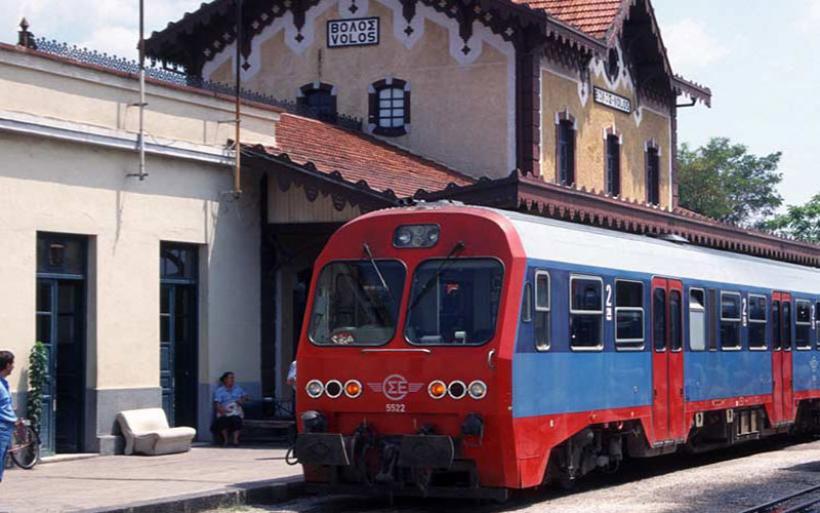 Χωρίς τρένα η Μαγνησία -Διέκοψε τα δρομολόγια με Λάρισα η ΤΡΑΙΝΟΣΕ