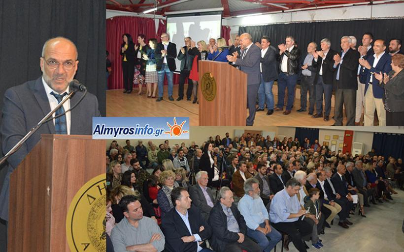 Με επιτυχία η εκδήλωση για την παρουσίαση υποψηφίων του συνδυασμού του Βαγ. Χατζηκυριάκου (φωτο&βίντεο)