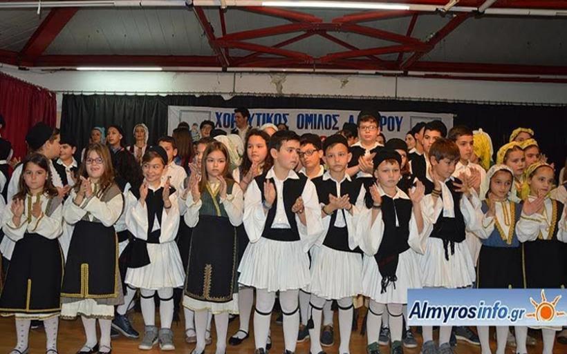 Η εκδήλωση για την Κοπή πίτας του Χορευτικού Ομίλου Αλμυρού (βίντεο&φωτο)
