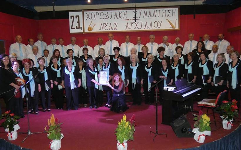 Με επιτυχία η 23η  Χορωδιακή Συνάντηση στη Νέα Αγχίαλο (φωτο)