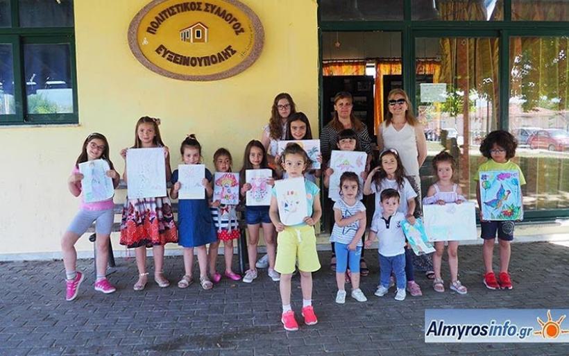 Λήξη μαθημάτων στα τμήματα ζωγραφικής του Πολιτιστικού Συλλόγου Ευξεινούπολης (ΦΩΤΟ)