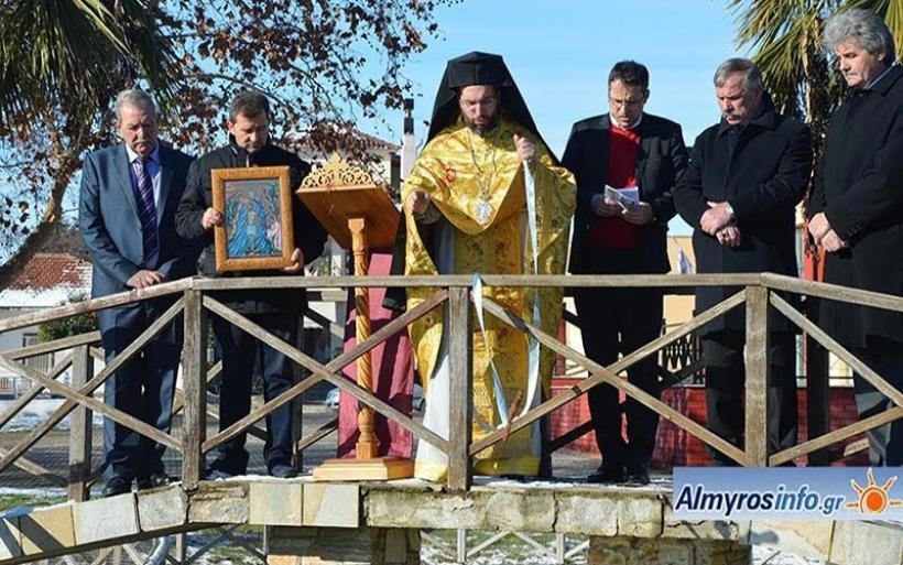 Ο εορτασμός των Θεοφανείων στην Ευξεινούπολη (φωτο)