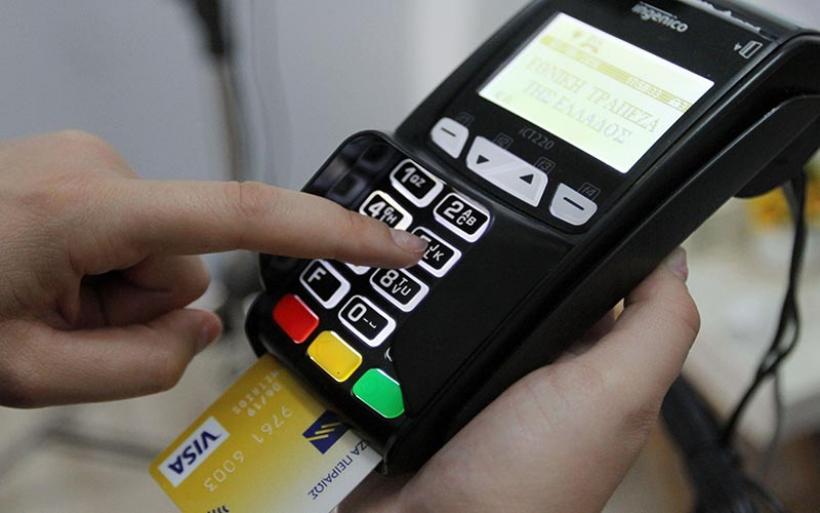 Ερχονται αλλαγές στο χτίσιμο του αφορολόγητου με κάρτα -Αυξάνονται τα ποσά