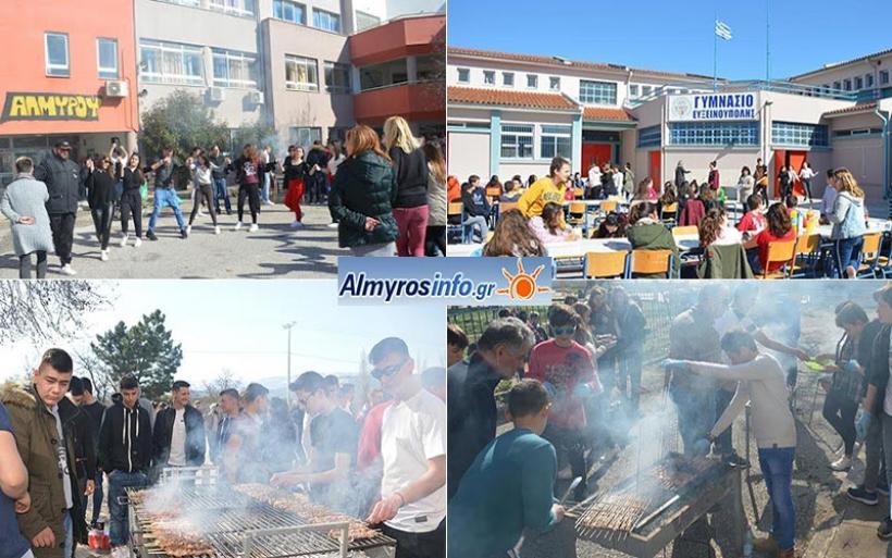 Στα σχολεία του Αλμυρού, το τσίκνισαν οι μαθητές με σύμμαχο τον καλό καιρό (ΦΩΤΟ)