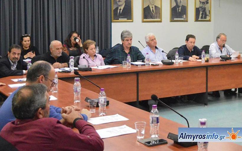 Έκτακτη-Κατεπείγουσα Συνεδρίαση του δημοτικού συμβουλίου Αλμυρού