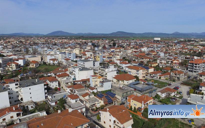 «Στον αέρα» αγροτεμάχια στον Δήμο Αλμυρού – Δεν θα οικοδομούνται μετά την κατάργηση των παρεκκλίσεων