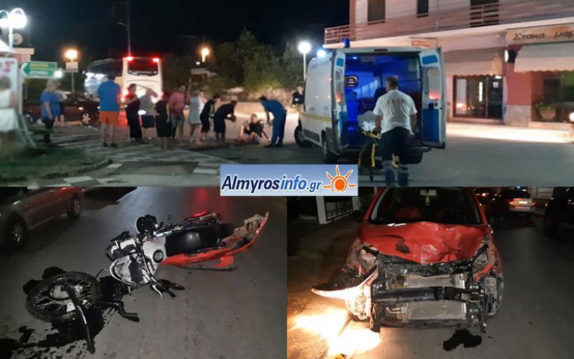 Τροχαίο στον Αλμυρό -Μετωπική σύγκρουση αυτοκινήτου με μοτοσυκλέτα (φωτο)