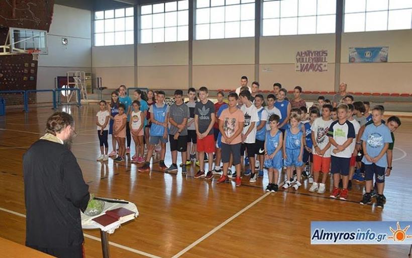 Αγιασμός και έναρξη εγγραφών-προπονήσεων για τις ακαδημίες μπάσκετ ΓΣΑ (βίντεο&φωτο)