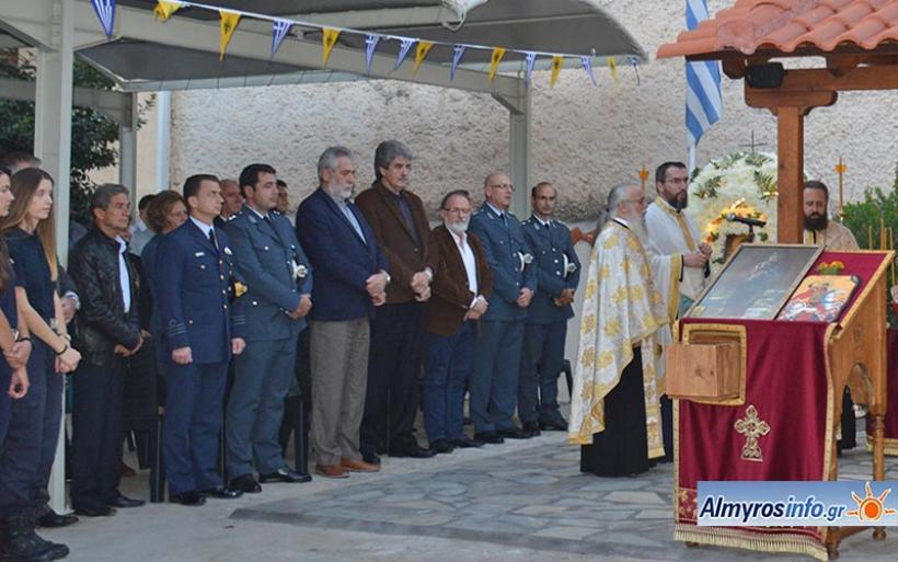 Οι αστυνομικοί της επ. Αλμυρού τίμησαν τον προστάτη του Σώματος Άγιο Αρτέμιο (φωτο)