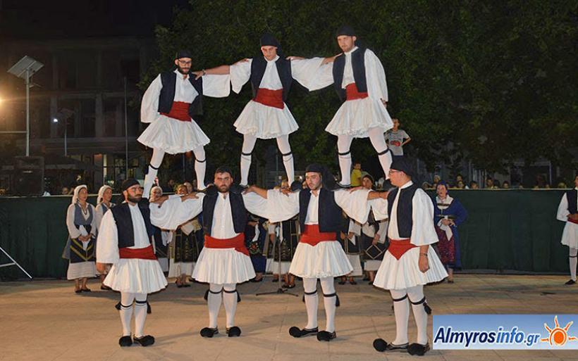 Το Φεστιβάλ παραδοσιακών χορών για την απελευθέρωση του Αλμυρού (βίντεο&φωτο)