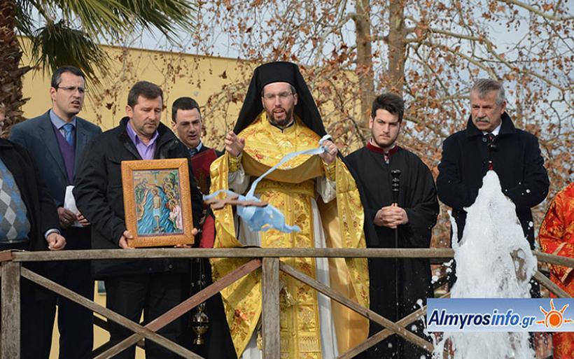 Ο εορτασμός των Θεοφανείων στην Ευξεινούπολη (βίντεο&φωτο)