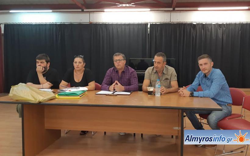 Την Τετάρτη 9/10 οι εκλογές στην Ένωση Επαγγελματοβιοτεχνών Αλμυρού