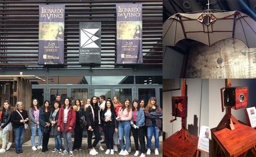 Διδακτική επίσκεψη μαθητών του 1ου ΕΚ και 1ου ΕΠΑΛ Αλμυρού στην έκθεση LEONARDO DA VINCI στο Βόλο