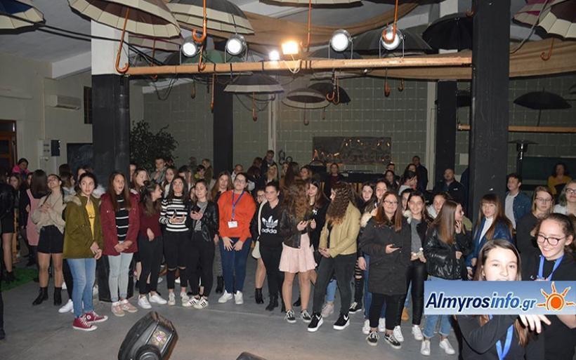 Αποχαιρετιστήριο πάρτι του 2ου Γυμνασίου στα πλαίσια του προγράμματος Erasmus+KA2 (φωτο)