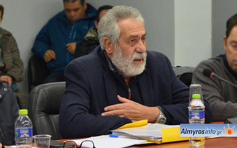 Δ. Εσερίδης: Υπάλληλος του Δ. Αλμυρού που καταχράστηκε χρήματα του Δήμου, πήρε προαγωγή