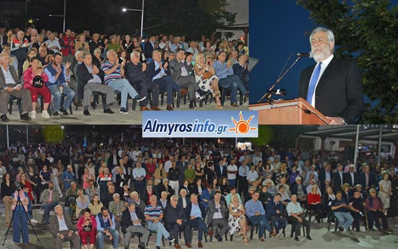 Η ομιλία του Δημ. Εσερίδη για το δεύτερο γύρο των δημοτικών εκλογών στον Δ. Αλμυρού (βίντεο&φωτο)