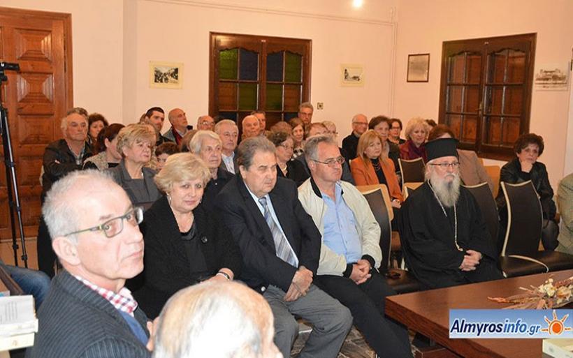 H εκδήλωση της Φιλαρχαίου Εταιρείας Αλμυρού για την 25η Μαρτίου (φωτο&βίντεο)